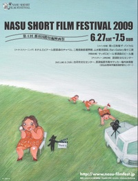 Nsff09poster