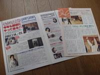Hinata_spring07